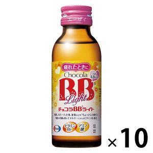 チョコラBBライト2 100ml 10本 1セット エーザイ 栄養ドリンク