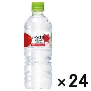 アウトレットコカ・コーラ いろはすりんご 555ml 1箱(24本入)|y-lohaco