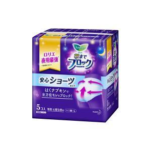 ナプキン 夜・多い日用 ロリエ 朝までブロック 安心ショーツタイプ M〜L 1個(5枚) 花王 PP...