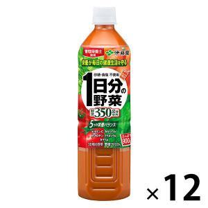 野菜ジュース 伊藤園 1日分の野菜 900g 1箱(12本入)