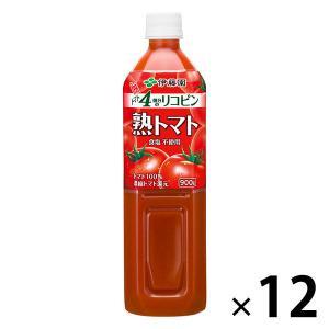 伊藤園 トマトジュース 熟トマト 900g 10215 1箱(12本入)|y-lohaco
