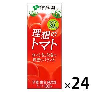 伊藤園 トマトジュース 理想のトマト 200ml 1箱(24本入) y-lohaco