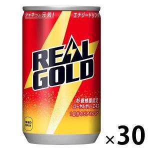 コカ・コーラ リアルゴールド 160ml 9504 1箱(30缶入)