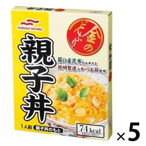 マルハニチロ 金のどんぶり 親子丼 180g 912981 1セット(5個)