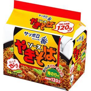サンヨー食品 サッポロ一番 ソースやきそば 4901734000990 1パック(5袋入)|y-lohaco