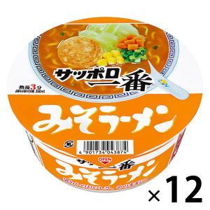 サンヨー食品 サッポロ一番 みそラーメンどんぶり 4901734007159 1箱(12食入)|y-lohaco