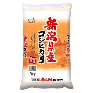 精白米新潟県産コシヒカリ 5kg 平成29年産...