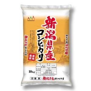 精白米新潟県産こしひかり 10kg 平成29年産...