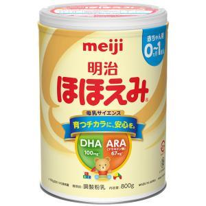 0ヵ月から明治ほほえみ(大缶)800g 1缶 明治|y-lohaco