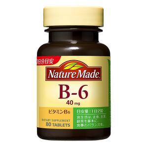 ネイチャーメイド ビタミンB6 80粒・40日分 1本 大塚製薬 サプリメント