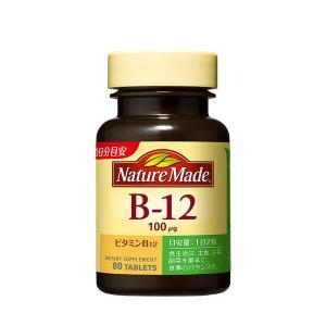 ネイチャーメイド ビタミンB12 80粒・40日分 1本 大塚製薬 サプリメント|y-lohaco