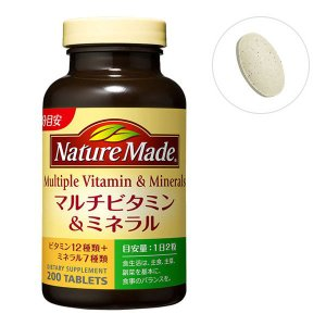 ネイチャーメイド マルチビタミン&ミネラル 200粒・100日分 1本 大塚製薬 サプリメント