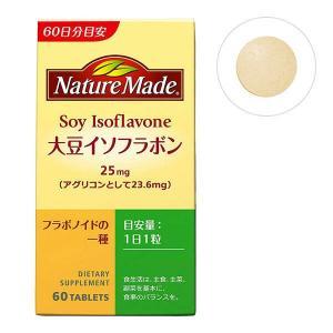 ネイチャーメイド 大豆イソフラボン 60粒・60日分 1本 大塚製薬 イソフラボン サプリメント