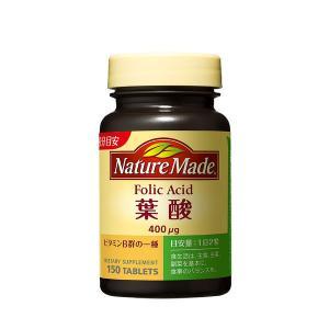 ネイチャーメイド 葉酸 150粒・75日分 1本 大塚製薬 サプリメント