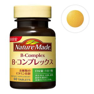 ネイチャーメイド ビタミンB-コンプレックス 60粒・60日分 1本 大塚製薬 サプリメント