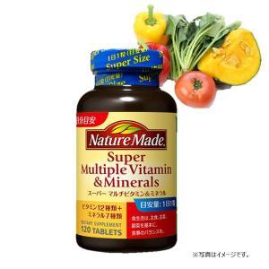 ネイチャーメイド スーパーマルチビタミン&ミネラル 120粒 y-lohaco 02