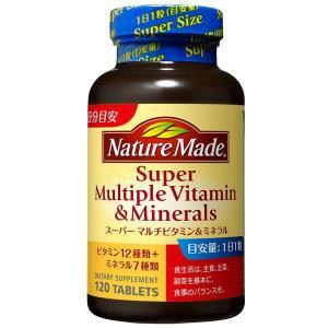 ネイチャーメイド スーパーマルチビタミン&ミネラル 120粒 y-lohaco 03