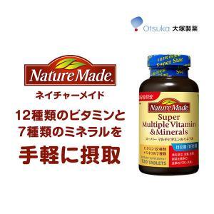 ネイチャーメイド スーパーマルチビタミン&ミネラル 120粒 y-lohaco 05