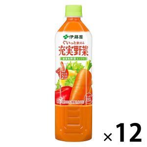 野菜ジュース 伊藤園 充実野菜 緑黄色野菜ミックス 930g 1箱(12本入)