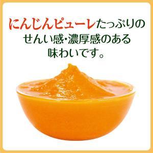 野菜ジュース伊藤園 充実野菜 緑黄色野菜ミックス 930g 1箱(12本入)|y-lohaco|03