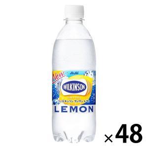 アサヒ飲料 WILKINSON(ウィルキンソン) タンサン レモン 500ml 1セット(48本:2...