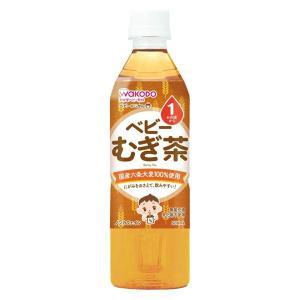 1ヵ月頃から WAKODO 和光堂 ベビーのじかん むぎ茶 1セット(500ml×24本)