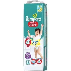 パンパース パンツ ビッグ(12~22kg) 1個(38枚入) さらさらケアパンツ P&G スーパージャンボ