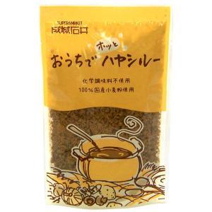 成城石井 おうちでホッとハヤシルー 化学調味料無添加 140g