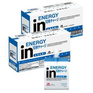 ウイダーinゼリー エネルギー 12個(6個入×2) 森永製菓 栄養補助ゼリー