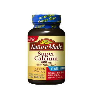 ネイチャーメイド スーパーカルシウム 120粒・120日分 1本 大塚製薬 サプリメント