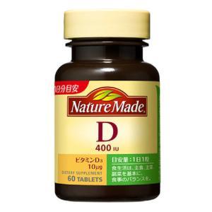 ネイチャーメイド ビタミンD 400IU 60粒・60日分 1本 大塚製薬 サプリメント
