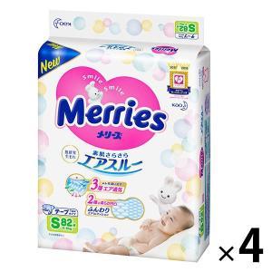 メリーズ おむつ テープ S(4〜8kg) 1ケース(82枚入×4パック) さらさらエアスルー 花王
