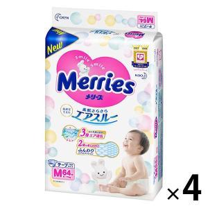 メリーズ おむつ テープ M(6〜11kg) ...の関連商品1