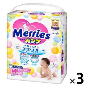 メリーズ おむつ パンツ M(6〜11kg) 1ケース(58枚入×3パック) さらさらエアスルー 花王