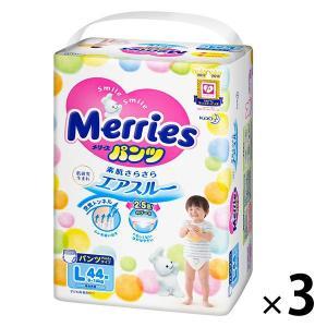 メリーズ おむつ パンツ L(9〜14kg) 1ケース(44枚入×3パック) さらさらエアスルー 花王