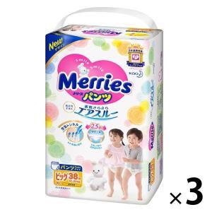 メリーズ おむつ パンツ ビッグ(12〜22kg) 1ケース(38枚入×3パック) さらさらエアスルー 花王