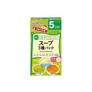 5ヵ月頃から WAKODO 和光堂ベビーフード 手作り応援 スープ3種パック 8包 FC5 1箱 ア...