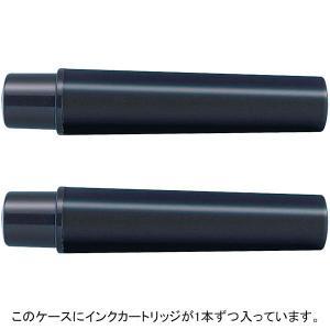 紙用マッキー 太字/細字用カートリッジセット 黒 2本 水性ペン ゼブラ