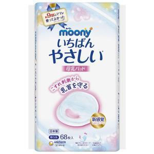 ムーニー母乳パッド 1パック(68枚入) ユニ・チャーム|y-lohaco