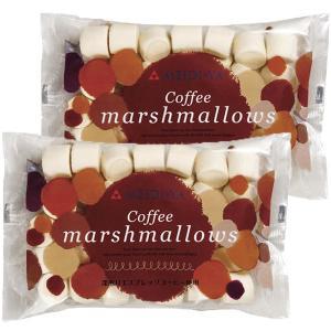明治屋 コーヒーマシュマロ 110g 1セット(2袋)