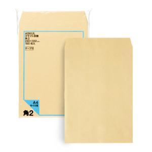 アスクル オリジナルクラフト封筒 テープ付 角2(A4) 100枚