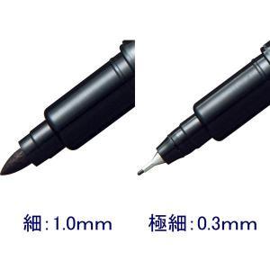 アスクル油性ツインマーカー 細/極細 黒 油性ペン|y-lohaco|04