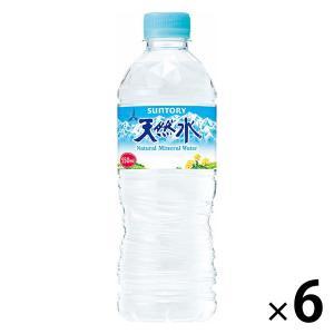 サントリー 天然水 550ml 1セット(6本)  ナチュラルミネラルウォーター