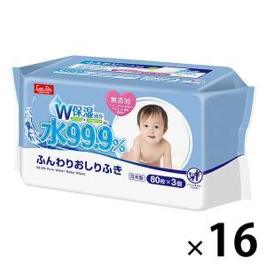アイプラス 水99.9% ふんわりおしりふき 1箱(48個:1個(80枚)) レック
