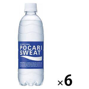 ポカリスエット 500ml 1セット(6本)大塚製薬|y-lohaco