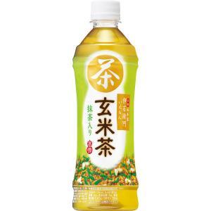 サントリー 伊右衛門 玄米茶 500ml 1セット(6本)