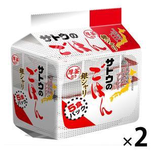 サトウのごはん 銀シャリ 7224704 1セット(5食入×2パック) サトウ食品 米加工品