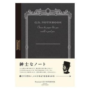 プレミアムCDノート B5 無地 CDS120W 日本ノート