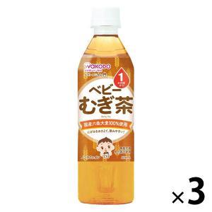 1ヵ月頃から WAKODO 和光堂 ベビーのじかん むぎ茶 1セット(500ml×3本)