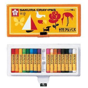 サクラクレパス クレパス太巻16色 (ソフトケース入り) LP16S 1パック(16色入)